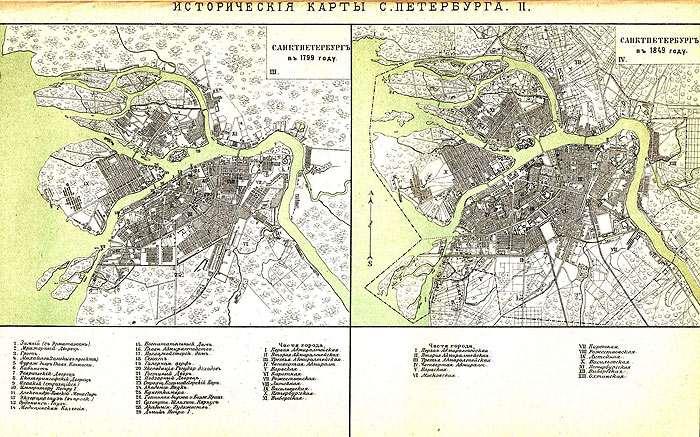 Скачать карту Санкт-Петербурга
